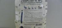 Инструкция по применению препарата Ампролиум для птиц