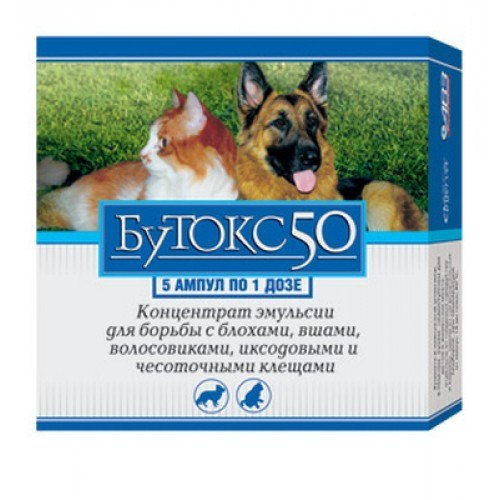 Бутокс 50 инструкция препарат