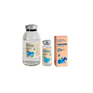 Фоспасим - упаковка препарата