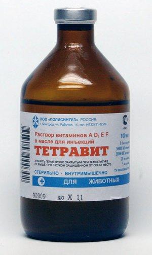 Витеринарный препарат
