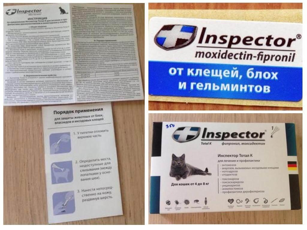 Капли Инспектор-1