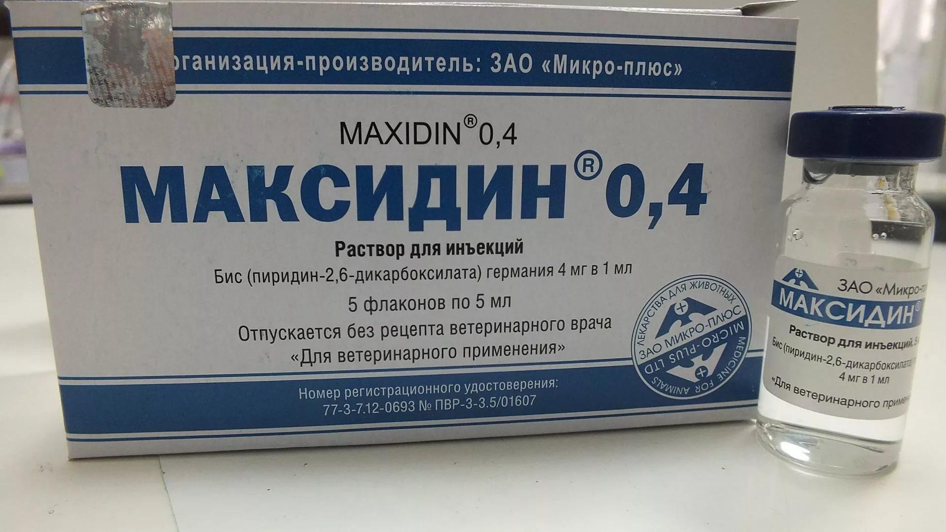 Максидин 0,4%