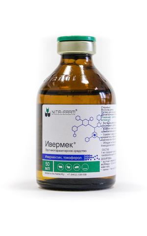 Описание препарата Ивермек