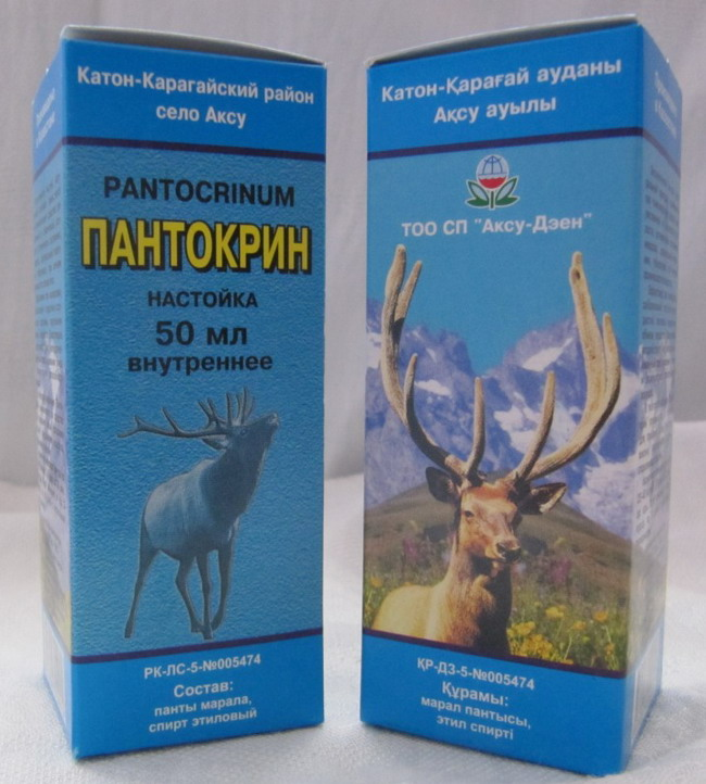 Пантокрин - целебное средство