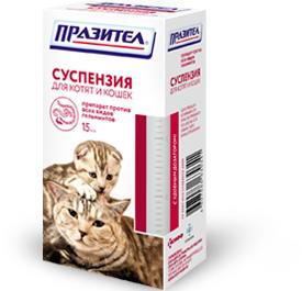 Празител - суспензия для кошек и котят