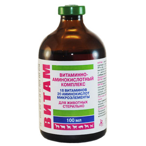 Как применяется препарат витам