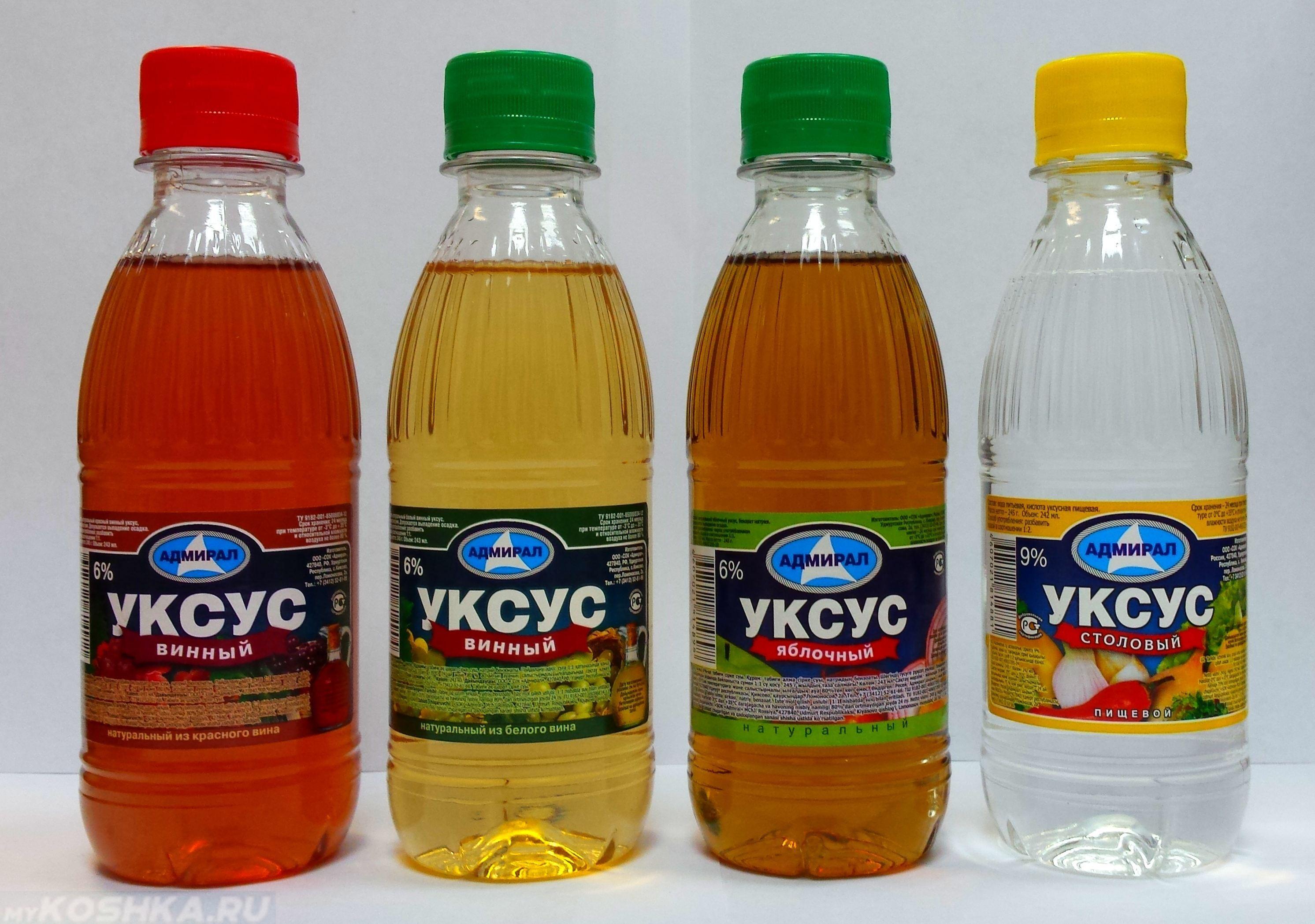 Четыре разных бутылки уксуса