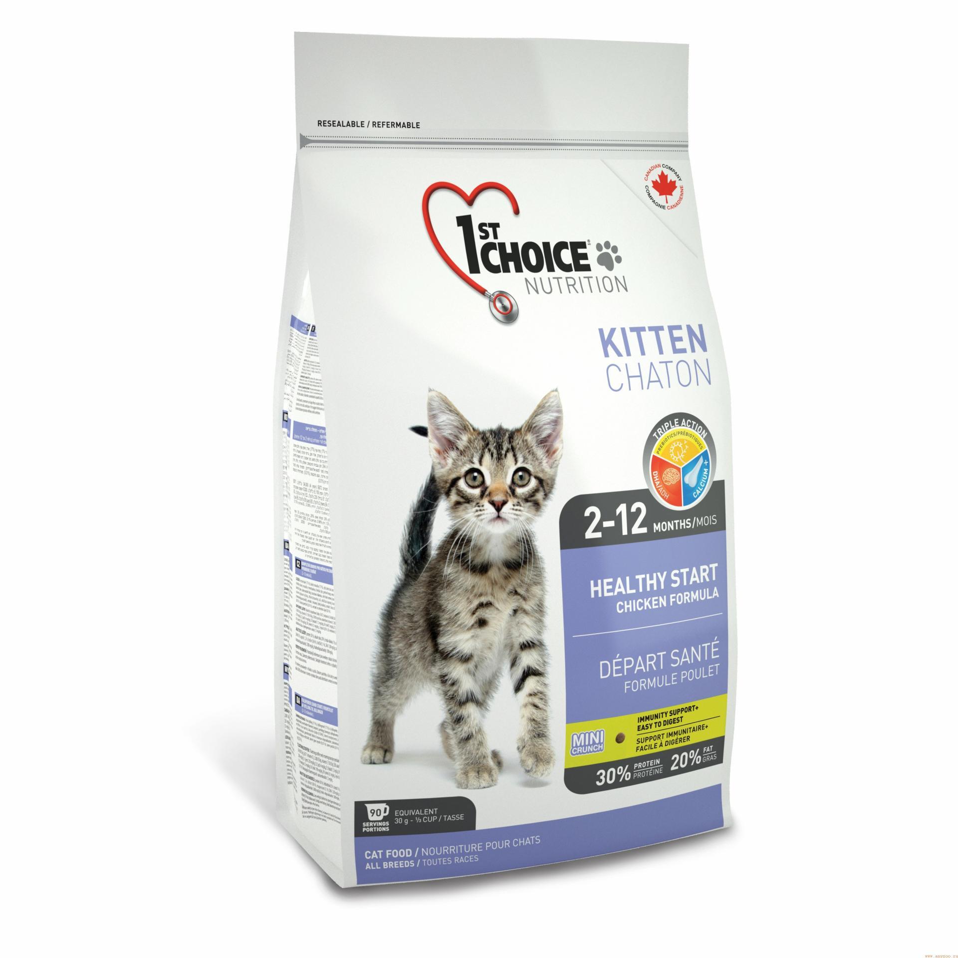 Сухой корм «Фёст Чойс» для котят